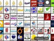 باقة من القنوات العربيّة