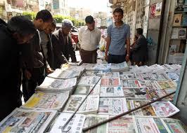 إقبال اليمنيين على الصحف الورقية